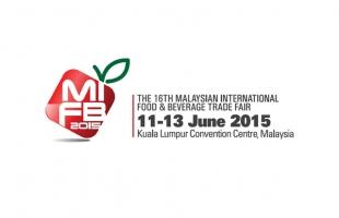 نمایشگاه صنایع غذایی مالزی MIFB